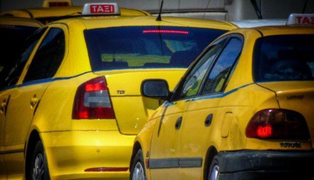 Αλλάζουν όλα στα ταξί – Η νέα ελάχιστη τιμη | panathinaikos24.gr