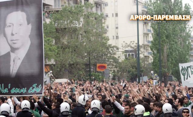 Τώρα αποφασίζει ο κόσμος τι θέλει, όχι ο Αλαφούζος…   panathinaikos24.gr