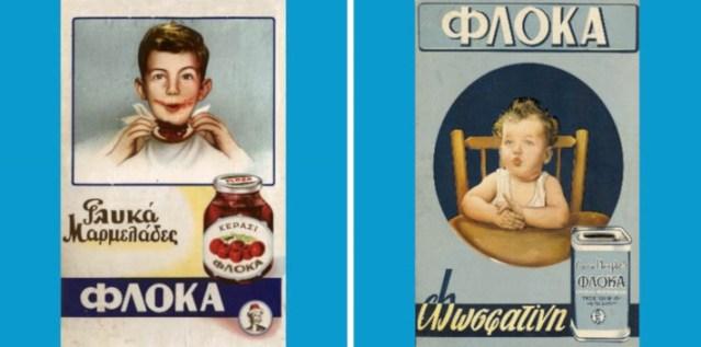 5 τόνοι γλυκά την ημέρα: Το θρυλικό ελληνικό ζαχαροπλαστείο που χάθηκε από μια φήμη   panathinaikos24.gr