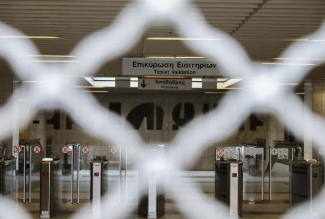 «Χειρόφρενο» σε μετρό, προαστιακό – Στάση εργασίας σε λεωφορεία, τρόλεϊ, τραμ | panathinaikos24.gr