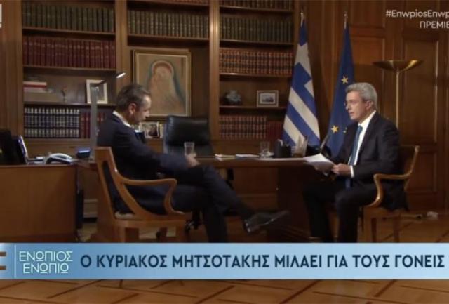 «Ντου» στον Χατζηνικολάου για τη συνέντευξη Μητσοτάκη – Xαμός στο twitter   panathinaikos24.gr