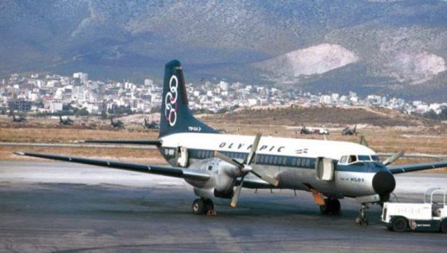 Η αποφράδα ημέρα για την Κρήτη: Το πιο θανατηφόρο αεροπορικό δυστύχημα στην ιστορία της Ολυμπιακής   panathinaikos24.gr
