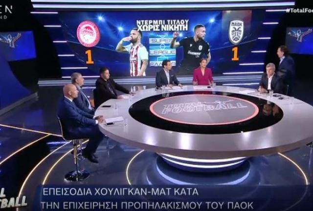 Οριστικό: Τέλος ο Μητρόπουλος από το Open Tv! | panathinaikos24.gr