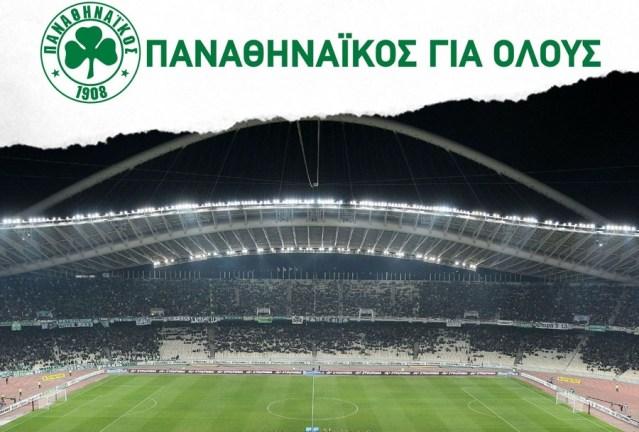 Υπέροχη κίνηση: 300 εισιτήρια σε ανέργους για κάθε εντός έδρας ματς του Παναθηναϊκού   panathinaikos24.gr