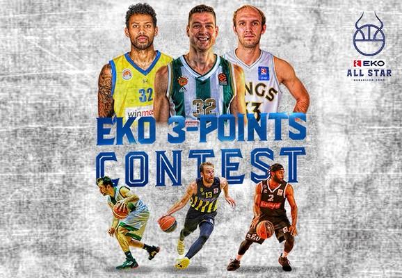 Παναθηναϊκός: Με Φριντέτ ο διαγωνισμός τριπόντων στο All star game | panathinaikos24.gr