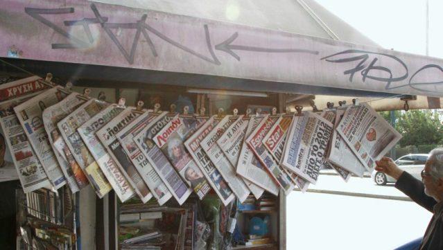 Απολύσεις και αναστολές εντύπων εν μέσω κορωνοϊού | panathinaikos24.gr
