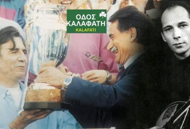 Ωραίοι και μάγκες ως Παναθηναϊκοί | panathinaikos24.gr