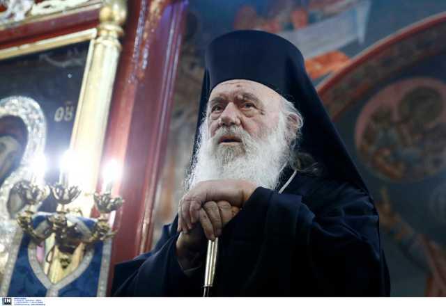 Στο νοσοκομείο ο Αρχιεπίσκοπος Ιερώνυμος! | panathinaikos24.gr