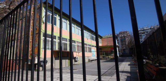 Δημοτικά σχολεία: Οι λοιμωξιολόγοι λένε «ναι, να ανοίξουν τώρα» | panathinaikos24.gr