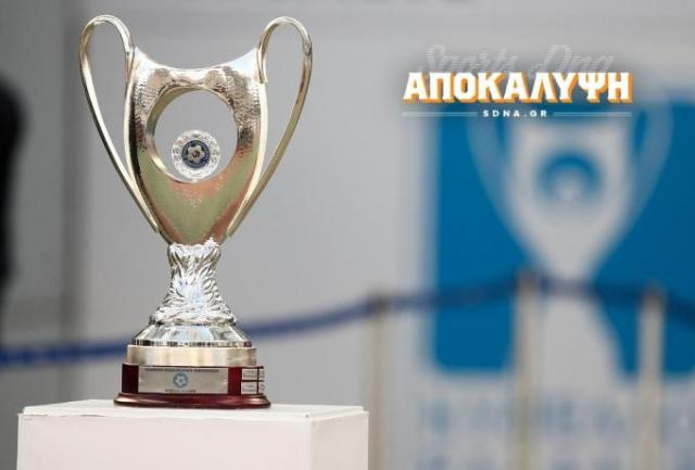 Εξώδικο Ολυμπιακού στην ΕΠΟ: Τελικός το αργότερο μέχρι… αύριο! | panathinaikos24.gr