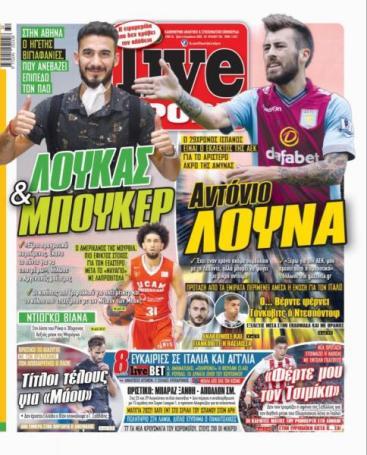 «Λούκας και Μπούκερ στον Παναθηναϊκό» | panathinaikos24.gr