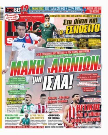 «Είναι οριστικό για Μακέντα» | panathinaikos24.gr