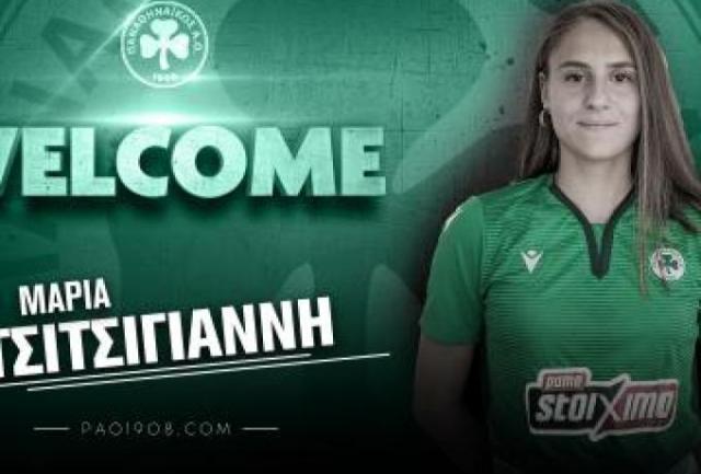 Τσιτσιγιάννη: «Ήταν όνειρο μου φορέσω τα πράσινα» | panathinaikos24.gr