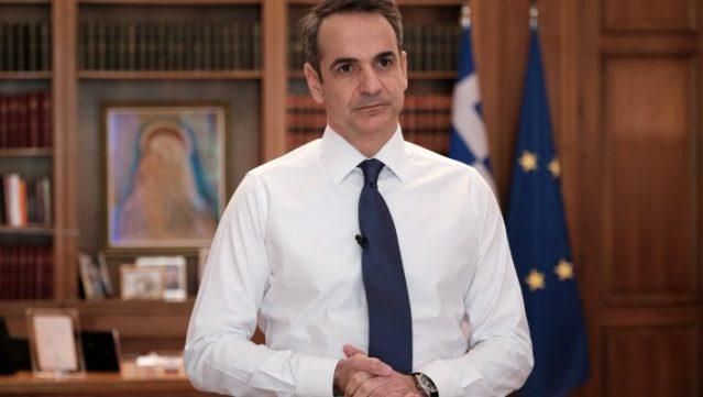 Έρχεται διάγγελμα Μητσοτάκη και ανακοινώσεις…   panathinaikos24.gr