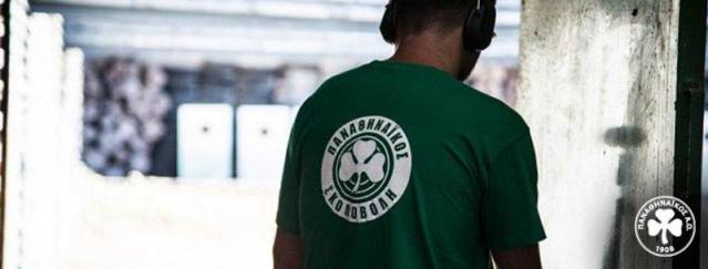 Πράσινη επιτυχία στη Σκοποβολή | panathinaikos24.gr