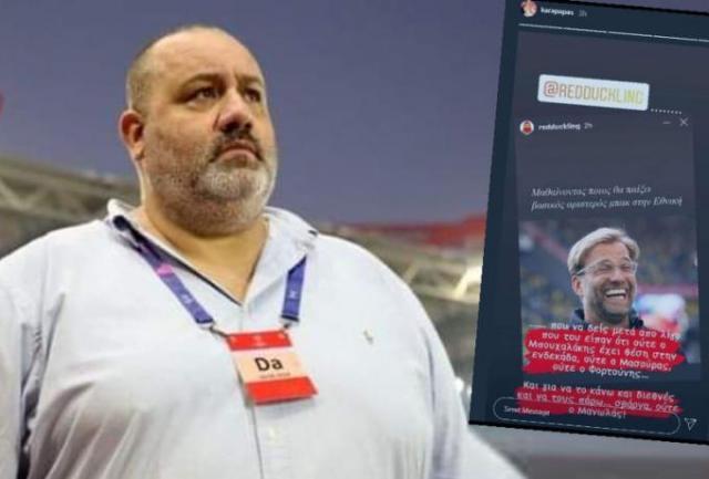 Η ξεφτίλα δεν έχει πάτο: Ο Καραπαπάς χλεύαζε τον Φαν'τ Σχιπ γιατί δεν έβαλε παίκτη με κορωνοϊό!   panathinaikos24.gr