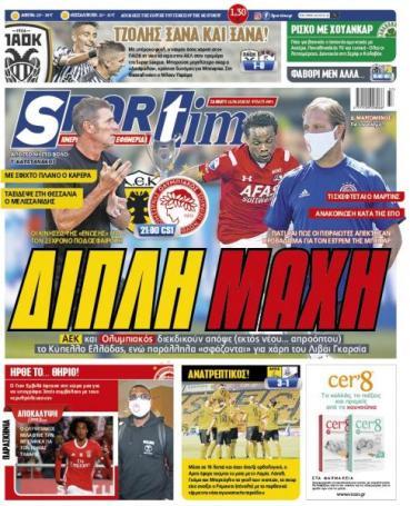 Τα πρωτοσέλιδα της ημέρας για Παναθηναϊκό | panathinaikos24.gr