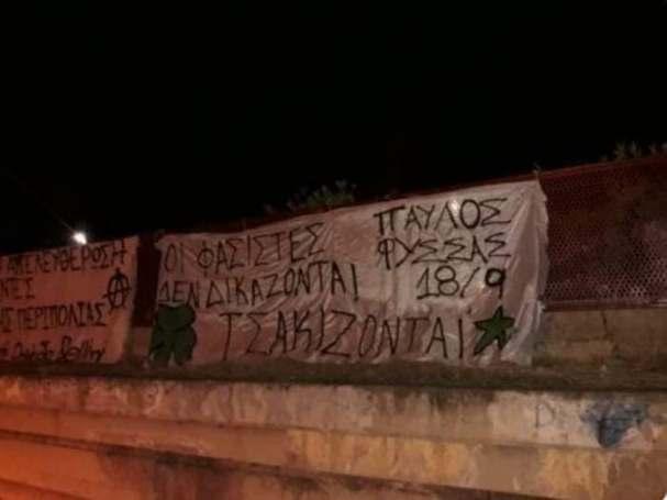 Πανό οπαδών του Παναθηναϊκού για τον Παύλο Φύσσα (pic)   panathinaikos24.gr