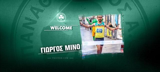 Σύλλογος πιο Μεγάλος με Γιώργο Μίνο | panathinaikos24.gr