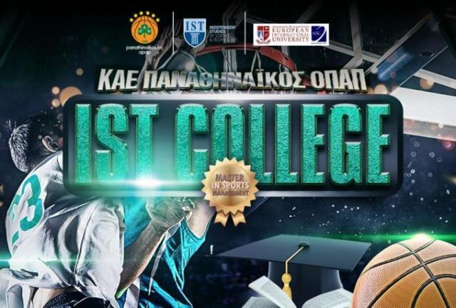 Παναθηναϊκός: Κάλεσμα για το πρωτοποριακό μεταπτυχιακό στο IST College (pic)   panathinaikos24.gr