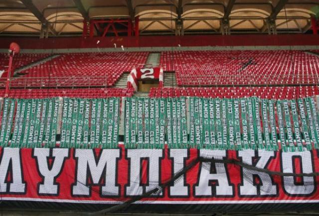 Στον Ολυμπιακό έχουν δικό τους Θεό και… πρωτόκολλο! (pics)   panathinaikos24.gr