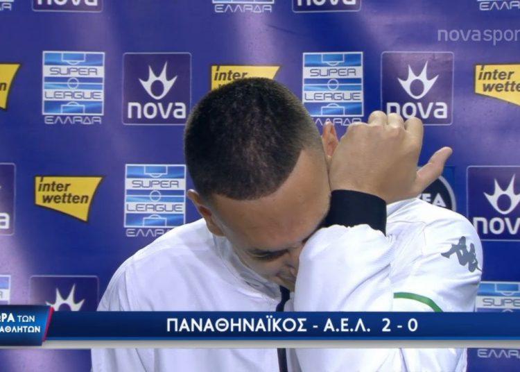 ΠΑΟ-ΑΕΛ: O Εμμανουηλίδης δάκρυσε on camera για την μητέρα του (vid) | panathinaikos24.gr