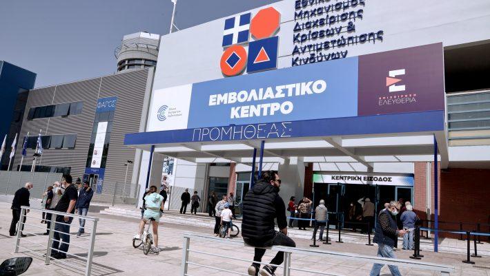 Κι όμως, δεν είναι αντισυνταγματικό: Υποχρεωτικός ο εμβολιασμός – Κυρώσεις στους αρνητές! | panathinaikos24.gr