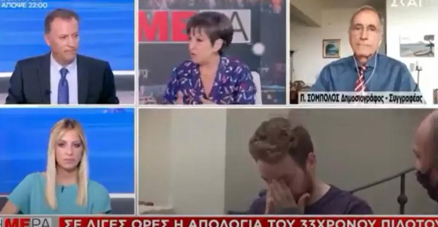 Χαμός με Μάνδρου: «Σκότωσε την Καρολάιν, αλλά λόγω προσωπικότητας δεν την τεμάχισε» (vid) | panathinaikos24.gr
