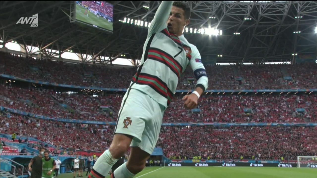 Ουγγαρία – Πορτογαλία: All time 1ος σκόρερ στο EURO ο CR7! (vid) | panathinaikos24.gr