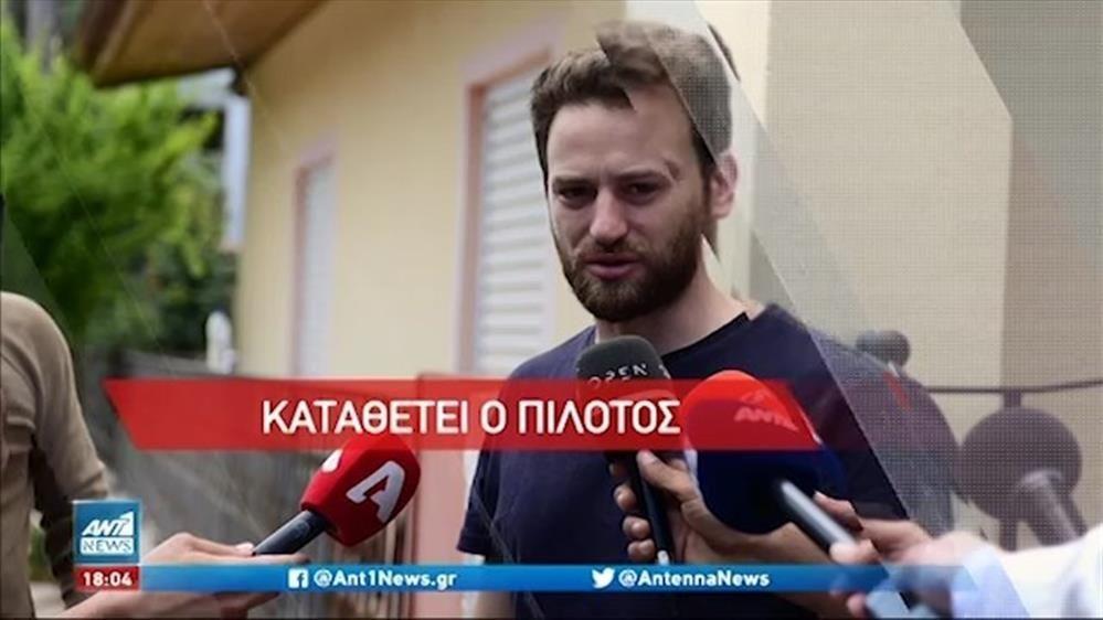 Γλυκά Νερά: Καταιγιστικές εξελίξεις για τη δολοφονία της Καρολάιν (vid)   panathinaikos24.gr
