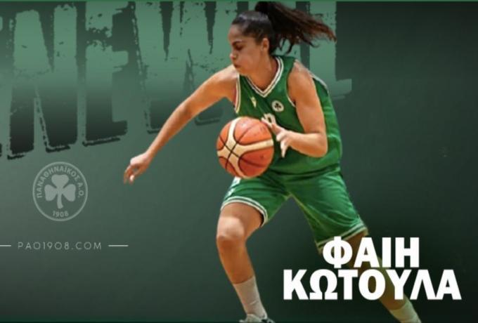 Συνεχίζει στον Παναθηναϊκό η Κωτούλα | panathinaikos24.gr
