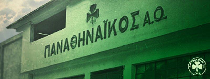 Παναθηναϊκός: «Την πράσινη σημαία μας ψηλά» (Vid)   panathinaikos24.gr