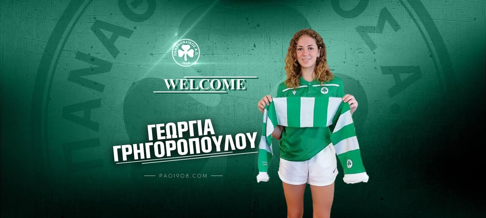 Παναθηναϊκός: Πράσινη η Γρηγοροπούλου   panathinaikos24.gr