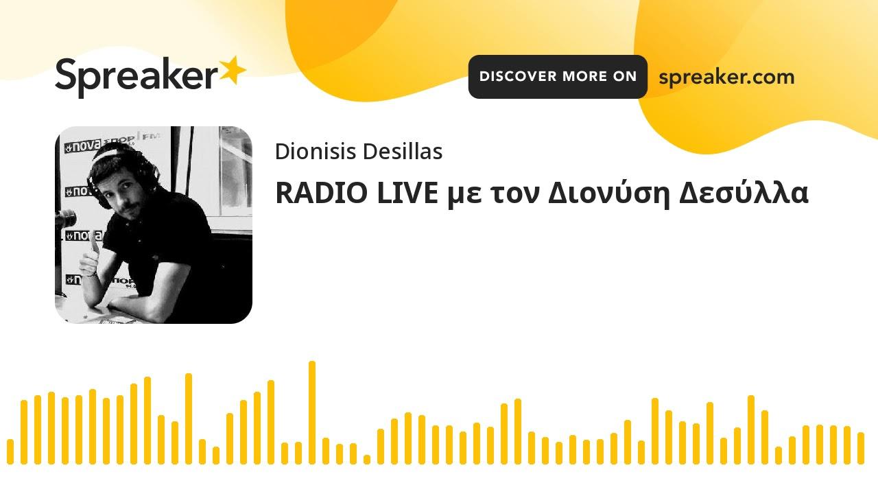 RADIO LIVE PODCAST με Διονύση Δεσύλλα   panathinaikos24.gr