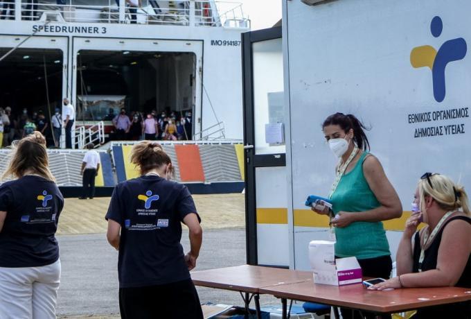 Νέα μέτρα: Τι ισχύει με μάσκες, μετακινήσεις, εστίαση | panathinaikos24.gr