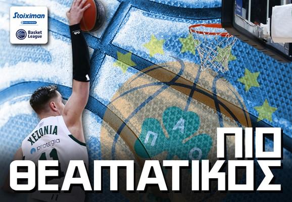 Παναθηναϊκός: Ο Χεζόνια πιο θεαματικός παίκτης της Basket League   panathinaikos24.gr
