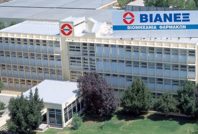 Αξιέπαινη κίνηση από την Βιανέξ του Δημήτρη Γιαννακόπουλου   panathinaikos24.gr