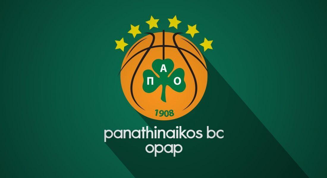 Ανακοίνωση ΚΑΕ Παναθηναϊκός για την εκλογή Λιόλιου   panathinaikos24.gr