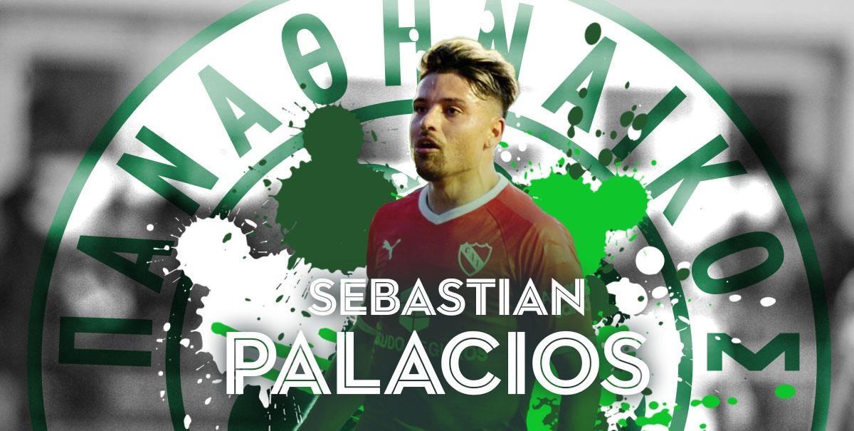 Τώρα η μπάλα περνάει στον Γιοβάνοβιτς | panathinaikos24.gr