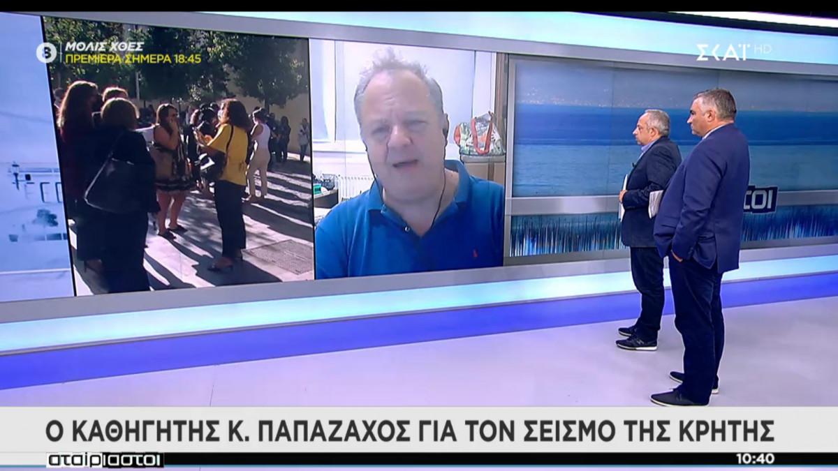 Παπαζάχος για σεισμό Κρήτης: Σπάνια δίνουν δραστηριοποίηση τα ρήγματα της περιοχής   panathinaikos24.gr