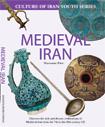 Medieval Iran