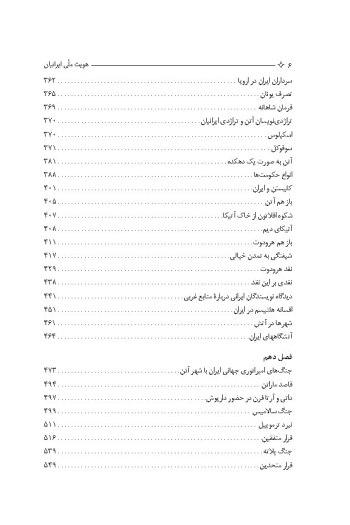 IranianNational_p_Page_006