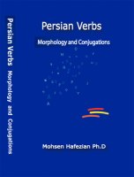 Morphology and Conjugations  Persian Verbs