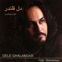 Del-ghalandar – Hajir MehrAfrooz  دل قلندر