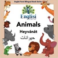 Englisi Farsi Bilingual Book Series: Animals حیوانات – از مجموعه آموزش فارسی دو زبانه