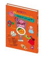 Orange Books 31 Bilingual Stories for August – Hard Cover کتابهای نارنجی ۳۱ قصهی تصویری برای مرداد (دو زبانه با جلد سخت)