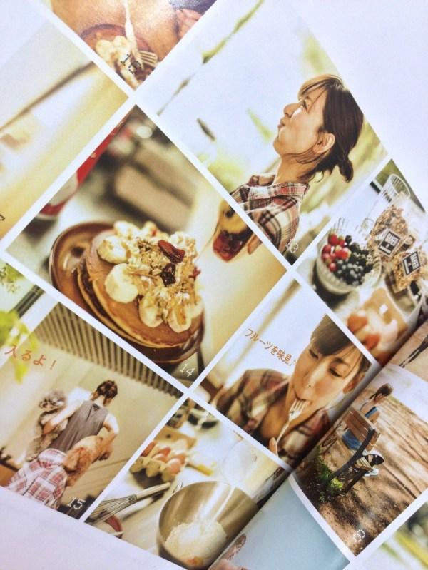CLASSY 里子の「朝活」「昼活」「夜活」密着ドキュメントでパンケーキをほうばる里子さん