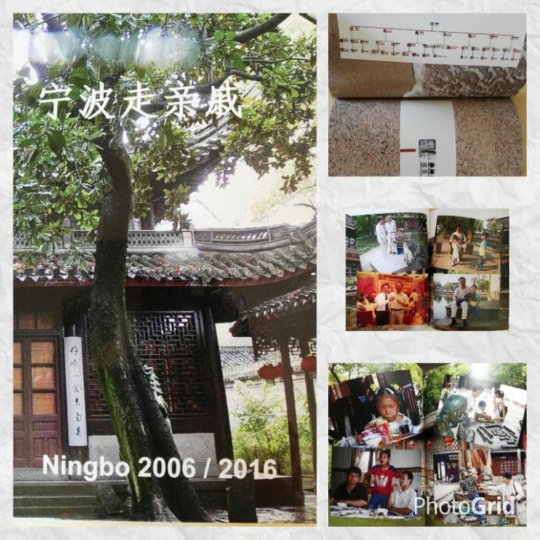 Fotobuch_Familie_Ningbo