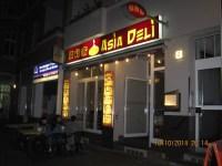 Gourmet-Asia-Deli