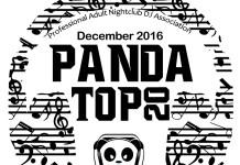 Panda Top 20 December